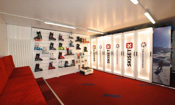 Serge Sports