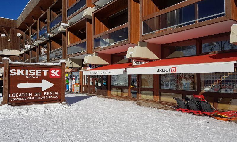 Noël Sports Centre Station 2